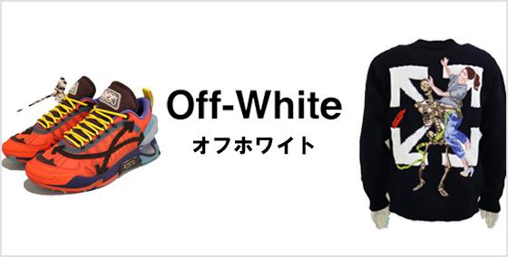 OFF-WHITE オフホワイト